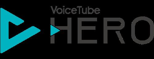 VoiceTube HERO - 線上英語學習課程