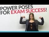 【英文技巧】讓考試和面試更加分的肢體語言! (Power Poses for Exam & Interview Success!) Image