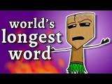 你知道英文裡面最長的單字是什麼嗎?! (The Longest Word in Any Language) Image