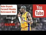 告別戰 (Kobe Bryant: Farewell Mamba, a Special Retirement Mix!) Image