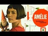 還記得艾蜜莉嗎?告訴你這部片的場景設計有多強! ('Amélie': Designing Emotion) Image