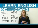 【實用】ASAP 是什麼!十個你應該知道的英文縮寫 (Learn English: 10 abbreviations you should know) Image