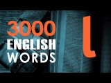 English Vocabulary Words With Meaning: the Oxford 3000: Words Starting With L - Free English Lesson Image