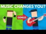 玩樂器有可能劇烈影響你的大腦嗎?(Could Playing Music DRASTICALLY Change Your Brain?) Image
