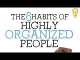 成功人士必備—高度自律人的 6 種好習慣! (How to be Organized for School, College or Life | The 6 Habits of Highly Organized People) Image
