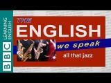 【道地英文】原來 All that jazz 跟爵士音樂沒關係?! (All that jazz: The English We Speak) Image