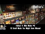 異塵餘生4 (Fallout 4 Mini Mods #6: 10 Mods You Might Have Missed) Image