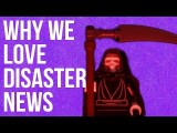 為什麼我們喜歡聽到慘劇的新聞 (POP CULTURE: Why We Love Disaster News) Image