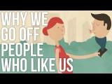 被喜歡的人喜歡後,我們為何不再喜歡他們了?(Why We Go Off People Who Like Us) Image