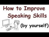 【口說技巧】如何提高你的英語口語能力 (How to improve your English speaking skills (by yourself)) Image