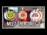 傳送門--認識核 (Portal - Meet The Cores 2) Image