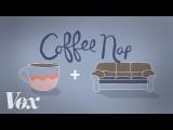 科學證實:喝杯咖啡再打個小盹,比只喝咖啡或只睡午覺還有效! (Scientists agree: Coffee naps are better than coffee or naps alone) Image