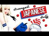 11件關於日本令人驚訝的事實! (11 Strangest Japanese Things You Won't Believe Actually Exist) Image