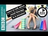 六分鐘學會購物解憂法 (Learn to talk about retail therapy in 6 minutes) Image
