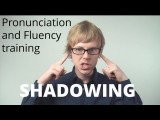 增強英文口說能力不可或缺:跟讀法!(English Speaking Practise: How to improve your English Speaking and Fluency: SHADOWING) Image