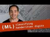機器學習7 (Machine Learning Recipes 7) Image