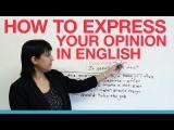 【職場英文】教你在開會、面試、演講時正確的表達意見!How to express your opinion in English Image