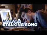 【歌】フェースブックでこっそり覗いている Facebook Stalking Your More Successful Friends (Music Video) Image