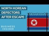 逃脫北韓後的生活,真的比較容易嗎? (What Happens To North Korean Defectors After They Escape) Image