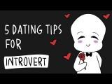 內向的人適用的 5 個約會技巧 (5 Dating Tips for Introvert) Image