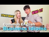 VT English | 超實用!職場必備英文片語 (VT English | Common English Business Idioms) Image