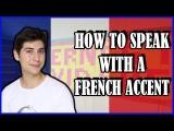 【法國腔】傳說中浪漫又性感的法國腔聽起來是怎樣?(HOW TO SPEAK WITH A FRENCH ACCENT (Taught by a French)) Image