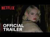艾瑪史東主演!Netflix 影集《狂想》預告搶先看 (Maniac | Official Trailer [HD] | Netflix) Image