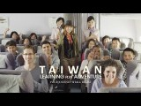 跟老外介紹台灣特色一次上手!Study in Taiwan --- Learning plus adventure Image
