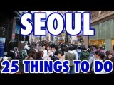 25 件在南韓首爾一定要做的事! (25 Best Things To Do in Seoul, South Korea) Image