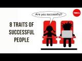 成功者的8個特質 (8 traits of successful people - Richard St. John) Image