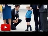 喬治小王子一家人拜訪加拿大,杜魯道總統迎接,喬治小王子不理人 (Prince George & Justin Trudeau's AWKWARD Moment (Video) | Lehren Hollywood) Image