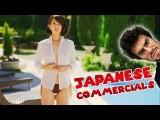 日本廣告可以多瘋狂?(Crazy Japanese Commercials) Image