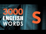 English Vocabulary Words With Meaning: the Oxford 3000: Words Starting With S - Free English Lesson Image