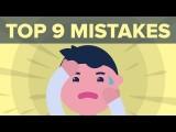 毀了你魅力的 9 個錯誤 (9 Mistakes That Kill Your Charisma) Image