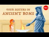 【TED-Ed】古羅馬的四姊妹 -Four sisters in Ancient Rome - Ray Laurence Image