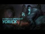 為什麼我們注定當邊緣人 (Yorick: Champion Spotlight | Gameplay - League of Legends) Image