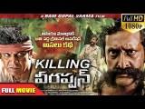 最後一步 (Killing Veerappan Telugu Latest 2016 Full Length Movie | RGV, Shiva Rajkumar, Sandeep Bharadwaj) Image