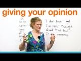 【交談技巧】吃完東西不要再給 'soso' 意見了! (Conversation Skills - Giving your opinion) Image