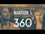 身歷其境MV,帶你聽超讚的魔力紅翻唱組曲! (360- Maroon 5 Greatest Hits Medley - Sam Tsui & Peter Hollens) Image