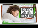 什麼睡眠姿勢最健康? (What's the Best Position to Sleep In?) Image