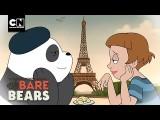 【熊熊遇到你】胖達難道要脫魯了? (Panda's Match I We Bare Bears I Cartoon Network) Image