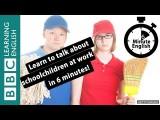 六分鐘學會談論孩子半工半讀 (Learn to talk about children going to work in 6 minutes) Image