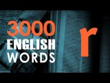 English Vocabulary Words With Meaning: the Oxford 3000: Words Starting With R - Free English Lesson Image