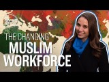 女力大進擊!穆斯林世界的職場正在快速改變 (The Muslim world's workforce is changing fast   CNBC Reports) Image