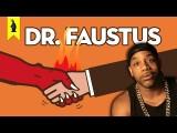 浮士德博士簡介 (Doctor Faustus Summary and Analysis) Image