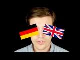 【德國腔】德國人原來這樣說英文 (HOW TO speak English with a German accent) Image