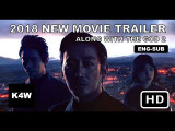 與神同行2:最終審判線上看| 2018最新電影| 小鴨影音 (New Movie  (2018) Along With The God 2 ( Sequel _ Eng Sub ) Full Movie Online) Image