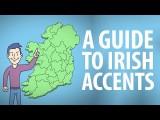 【愛爾蘭腔】不只有妖精:教你聽懂愛爾蘭腔 (Guide to Irish Accents) Image