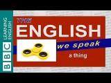 A thing 到底是什麼東西? (A thing: The English We Speak) Image