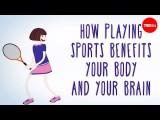 運動不只增進體力...還有腦力 (How playing sports benefits your body... and your brain - Leah Lagos and Jaspal Ricky Singh) Image